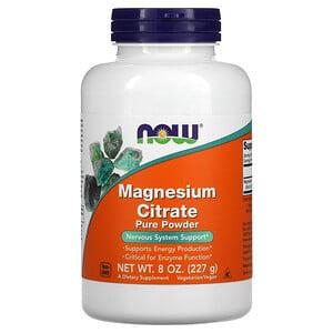 Magnesium Citrate Pure Powder, 8 oz (227 g)